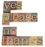 Satisfaga sí, ningunas gracias Fotografía de archivo