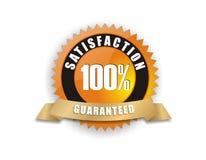 A satisfação garantiu 100% Foto de Stock Royalty Free