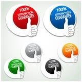 Satysfakci gwaranci etykietki z gesta ręką Zdjęcie Royalty Free