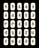 Satz abstrakte alte Runen Stockbilder