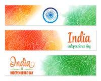 Satz Aquarellfahnen indischer Flagge für Unabhängigkeitstag Lizenzfreie Stockbilder