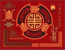 Satz chinesische Gestaltungselemente Stockfotografie