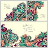 Satz dekorativer mit Blumenhintergrund, Schablone Stockfotos