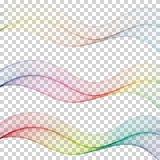 Satz der abstrakten bunten Welle lokalisiert auf weißem Hintergrund Vektorillustration für modernes Geschäftsdesign futuristisch Lizenzfreie Abbildung