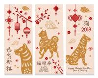 Satz der Fahne mit Hund für Chinesisches Neujahrsfest Hieroglyphenübersetzung: Chinesisches Neujahrsfest des Hahns stock abbildung