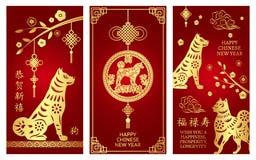 Satz der Fahne mit Hund für Chinesisches Neujahrsfest Hieroglyphenübersetzung: Chinesisches Neujahrsfest des Hahns hieroglyphe stock abbildung