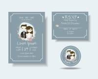 Satz der Karikatur-Paar-Hochzeits-Einladungs-Karte Rustikales Konzept Stockfotografie