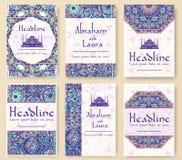 Satz des alten feenhaften Endstückfliegers paginiert Verzierungsillustrationskonzept Weinlesekunst traditionell, Islam, Arabisch, vektor abbildung