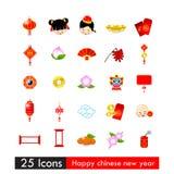 Satz des glücklichen chinesischen neuen Jahres von 25 Ikonen mit traditionellem ele Asiens Lizenzfreies Stockbild