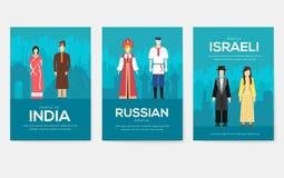 Satz des Leute-Freundschaftskonzeptes Internationaler Tag der Welt einheimisch, Zeitschrift, Buch, Plakat, Zusammenfassung, Fahne stock abbildung