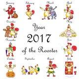 Satz des lustigen Karikaturhahns für jeden Monat von 2017, das Jahr des Hahns im chinesischen Kalender Stockbilder