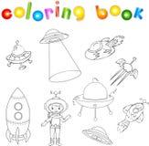Satz des Raumfahrzeugs, des Raumschiffes und des Luftfahrtfahrzeugs Fliegende Untertasse, Satelitte und Astronaut Malbuch für Kin Stockbild