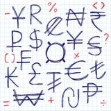 Satz einfache Hand gezeichnete Währungszeichen oder Symbole Stockfotografie