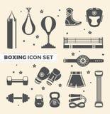 Satz einfarbige Gestaltungselemente des Boxausrüstungs-Vektors lokalisiert auf beige Hintergrund Auch im corel abgehobenen Betrag Stockfotos