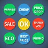 Satz GeschäftsVerkaufsförderungszeichen Stockbilder