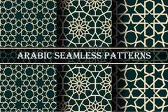 Satz Hintergrund mit 3 arabischer Mustern Geometrischer nahtloser moslemischer Verzierungshintergrund Gelb auf dunkelgrüner Farbp stock abbildung