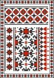 Satz nahtlose ukrainische traditionelle Muster Stockfotografie