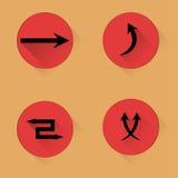 Satz Pfeile im flachen Design im roten Kreis Lizenzfreies Stockbild