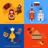 Satz Russland-Reisezusammensetzungen mit Platz für Text Russische Symbole, Reise Russland, russische Traditionen, Folklore set Lizenzfreie Stockfotografie
