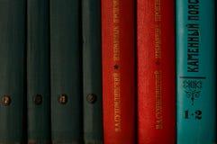 Satz USSA-Bücher Bunt und hell Stockbilder