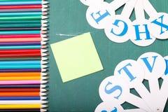 Satz verschiedene Schuleinzelteile, Vektorillustration Stockbild