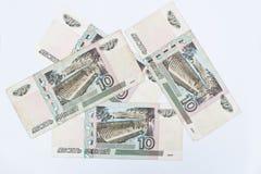 Satz von Bill 10 des Russland-Rubelgeldes, circa 1997 Stockbild