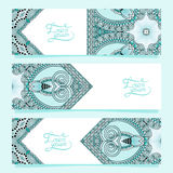 Satz von drei horizontalen Fahnen mit dekorativem Lizenzfreie Stockbilder