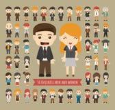 Satz von 50 Geschäftsleuten und Frauen Lizenzfreies Stockbild