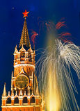 A torre de Kremlin. Moscovo. Rússia Imagem de Stock Royalty Free