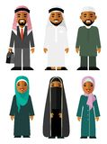 Saudi arab people characters stand set in flat style isolated on white background Royalty Free Stock Photography