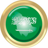 Saudi arabia Stock Images