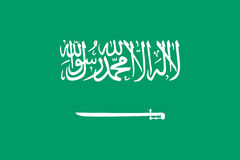 Saudi Arabia Royalty Free Stock Photos