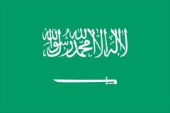 Saudi Arabia. Vector illustration of Saudi Arabian Flag Royalty Free Stock Photos