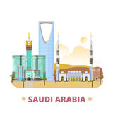 Saudi Arabia country design template Flat cartoon. Saudi Arabia country flat cartoon style historic place web vector illustration. World travel sightseeing Asia stock illustration