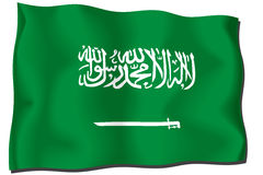 Saudi Arabia Flag. Flag of Saudi Arabia waving in the wind vector illustration