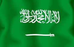 Saudi Arabia Flag. Flag of Saudi Arabia waving in the wind royalty free illustration