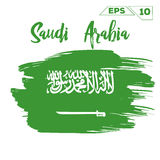 Saudi Arabia flag brush strokes painted Royalty Free Stock Images