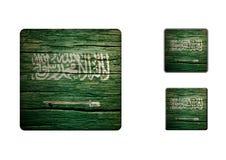 Saudi-arabia Flag Buttons Stock Photo