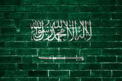 Saudi Arabia flag painted on a brick wall Stock Images
