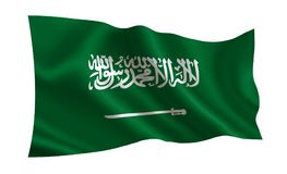 Saudi Arabia flag. A series of `Flags of the world.` The country - Saudi Arabia flag vector illustration