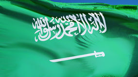 Saudi Arabia flag in slow motion seamlessly looped with alpha stock footage