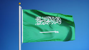Saudi Arabia flag in slow motion seamlessly looped with alpha stock video