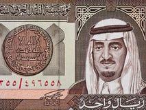 Saudi Arabia King Fahd portrait on 1 riyal banknote macro, Saudi Royalty Free Stock Photos