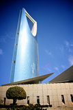 Saudi Arabia - Kingdom Tower Stock Photography