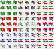 Saudi Arabia, Namibia, Iran, Portugal, Ingushetia, Kiribati, Israel, Mari El, Hugary. Big set of 81 flags. Stock Photo