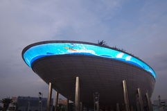 Saudi Arabia Pavilion in Expo2010 Shanghai Royalty Free Stock Photography