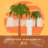 Saudi Arabia. Retro styled image. Stock Photos