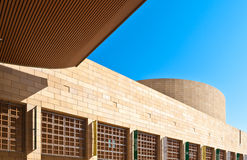Saudi Arabia. Riyadh, the architectures of the National Museum Royalty Free Stock Photography