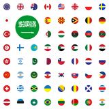 Saudi Arabia round flag icon. Round World Flags Vector illustration Icons Set. Saudi Arabia round flag icon. Round World Flags Vector illustration Icons Set Royalty Free Stock Photography