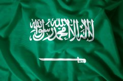Saudi Arabia. Stylish waving and closeup flag illustration. Perfect for background or texture purposes vector illustration
